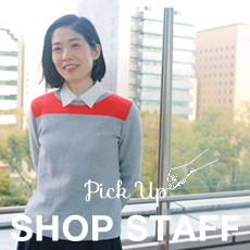 pickupstaff_vol3_eyechatch