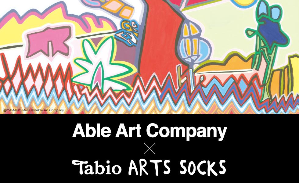 able_tabio_topimage