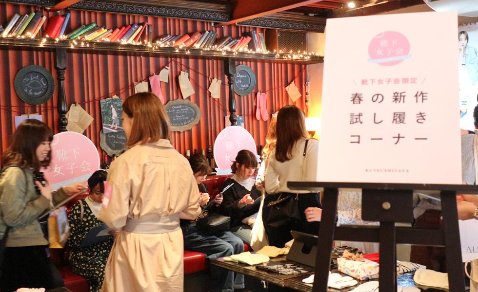 jyoshikai_repo_4