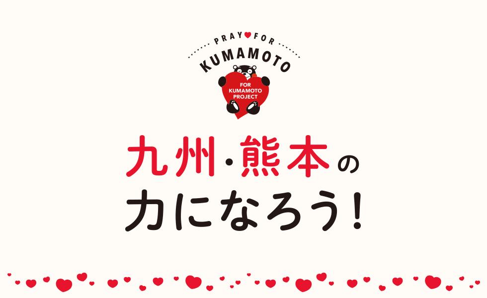 kumamon_topimage