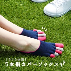 eyecatch_5fingers_cover
