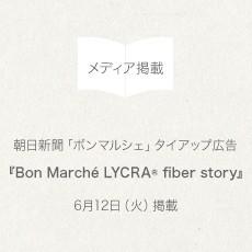 eyecatch_bonmarche