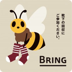 bring_publicity1(正方形)