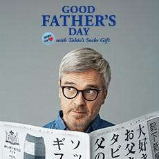 topics_eyecatch_fathersday