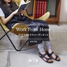 workfromhome_square