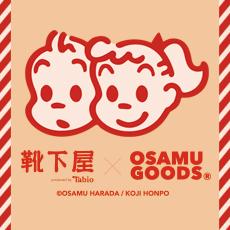 OSAMU_CP_thumb