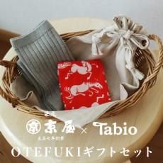 square_ennichi_gift