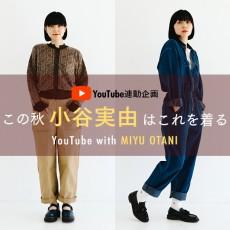 21_9_omiyustyling_app