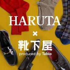 HARUTA_TOP_230x230