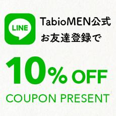 mens_line